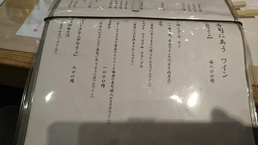 f:id:hide_chan84:20170825174107j:plain