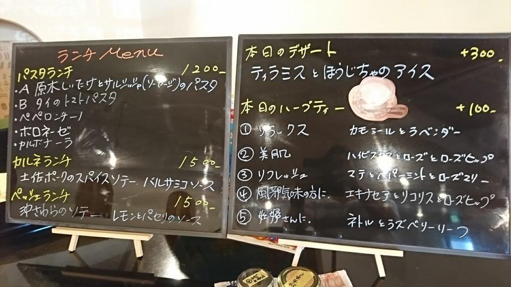 f:id:hide_chan84:20170910112829j:plain