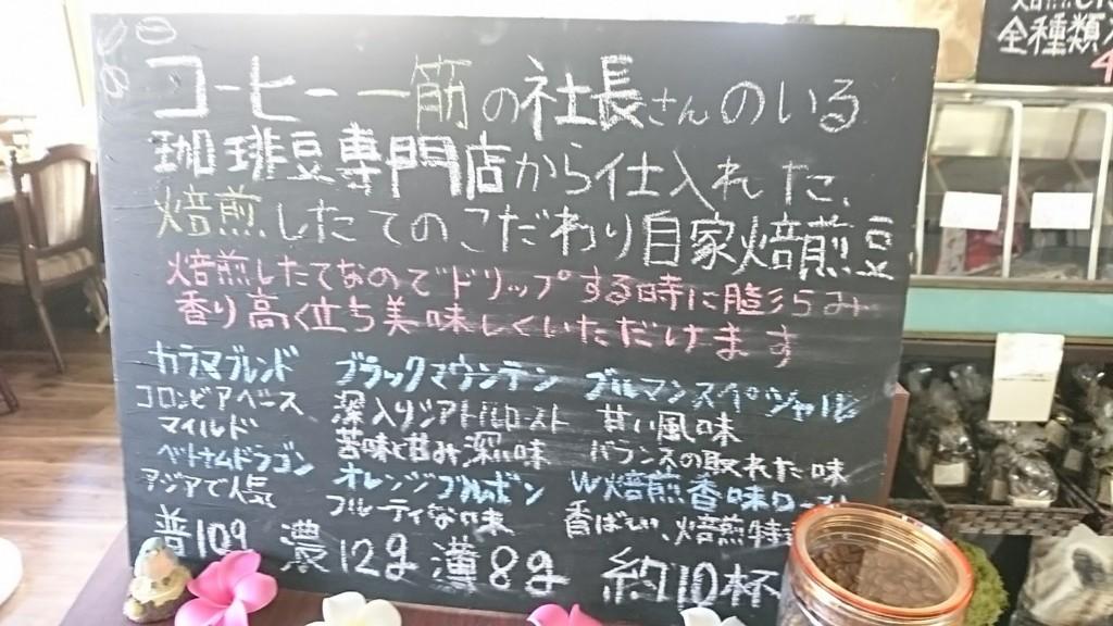 f:id:hide_chan84:20171112133434j:plain