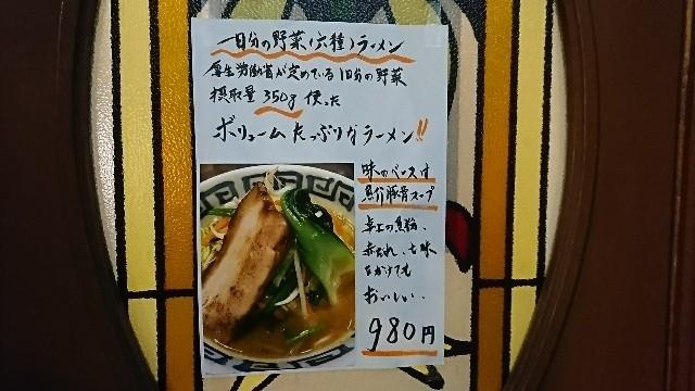 f:id:hide_chan84:20171221035541j:image
