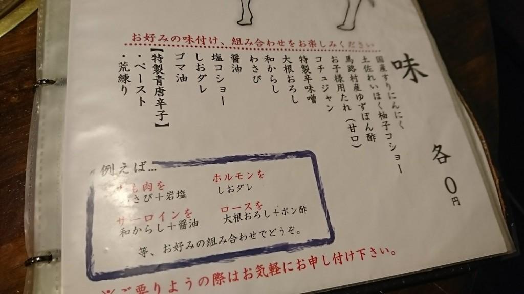 f:id:hide_chan84:20171224174110j:plain