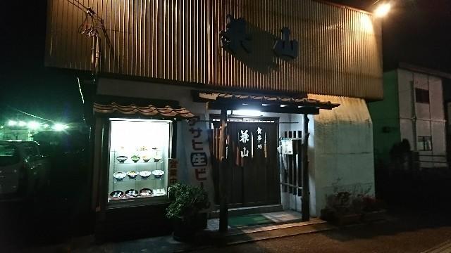 f:id:hide_chan84:20180216043642j:image