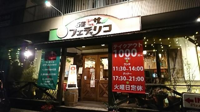 f:id:hide_chan84:20180226045642j:image