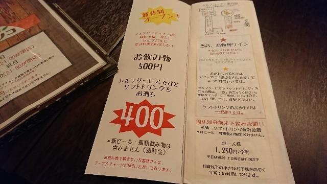 f:id:hide_chan84:20180227040313j:image