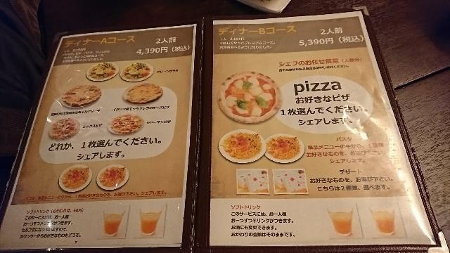 f:id:hide_chan84:20180227040357j:image