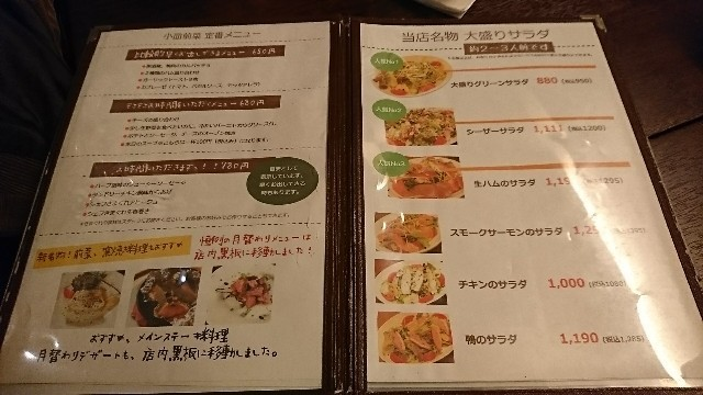 f:id:hide_chan84:20180227040423j:image