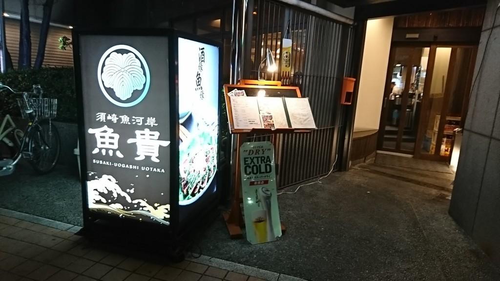 f:id:hide_chan84:20180330185707j:plain