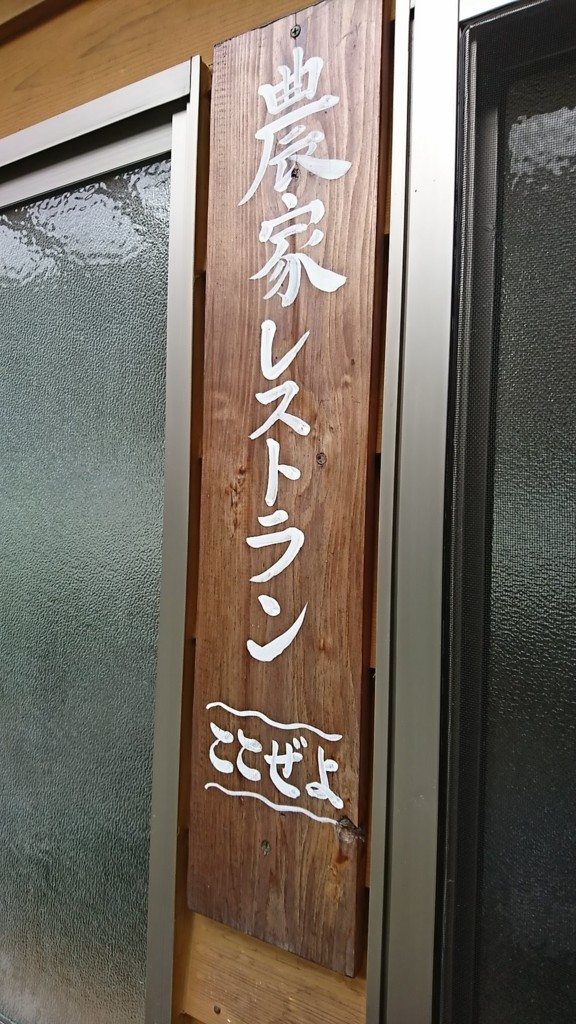 f:id:hide_chan84:20180407093942j:plain