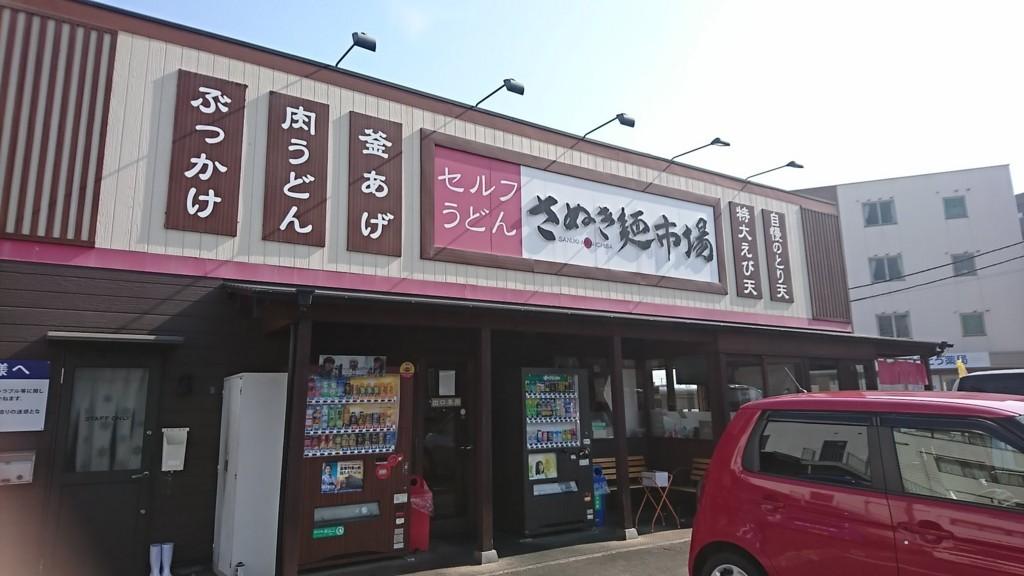 f:id:hide_chan84:20180422084439j:plain