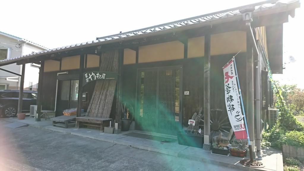 f:id:hide_chan84:20180505081200j:plain