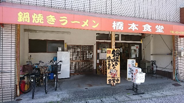 f:id:hide_chan84:20180521061311j:image