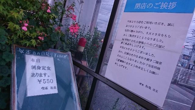 f:id:hide_chan84:20180601101204j:image