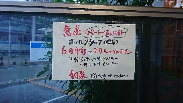 f:id:hide_chan84:20180601101324j:image