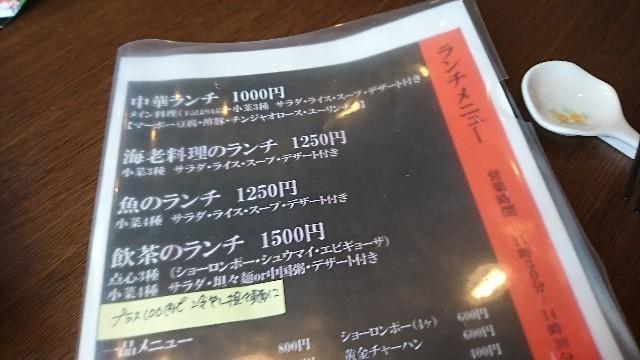 f:id:hide_chan84:20180601102646j:image