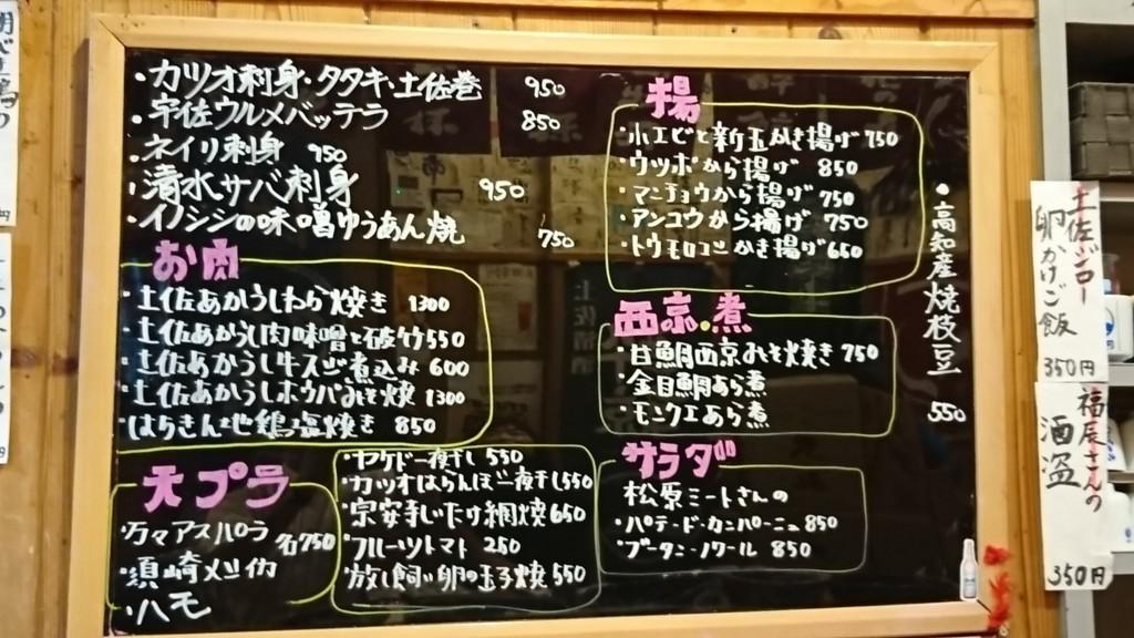 f:id:hide_chan84:20180601212153j:plain