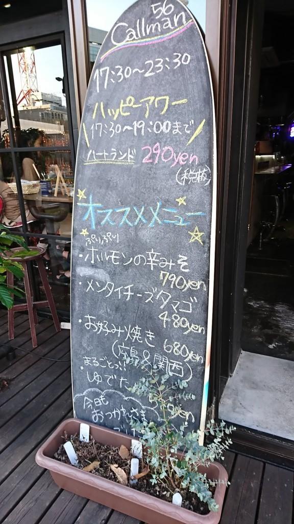 f:id:hide_chan84:20180602180827j:plain
