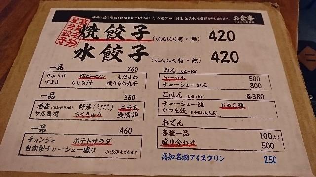 f:id:hide_chan84:20180617081148j:image