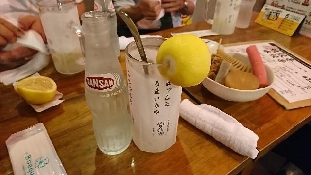 f:id:hide_chan84:20180617081421j:image