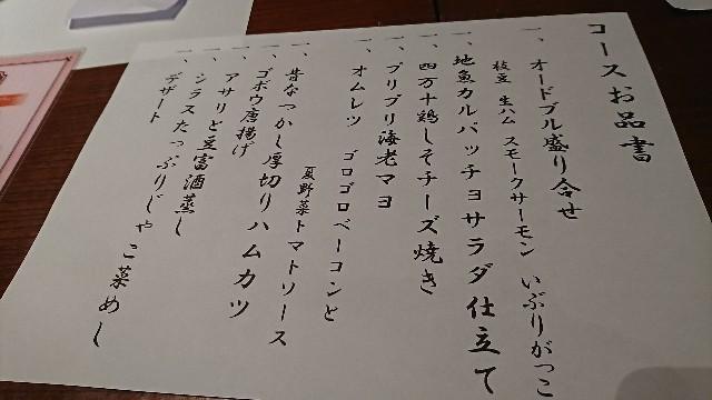 f:id:hide_chan84:20180709074915j:image