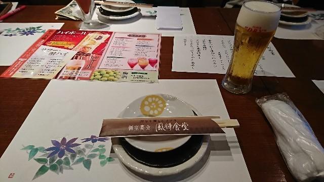 f:id:hide_chan84:20180709074930j:image