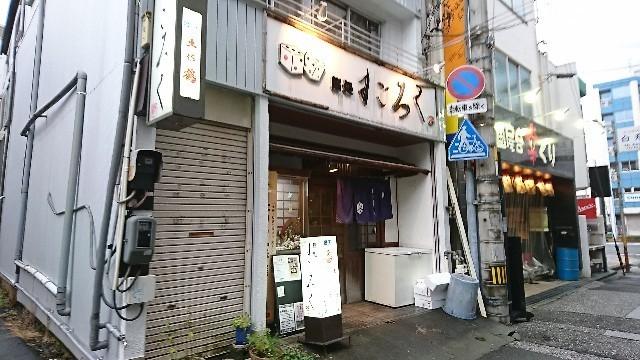 f:id:hide_chan84:20180710001141j:image