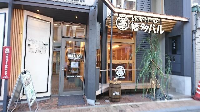f:id:hide_chan84:20180712003050j:image