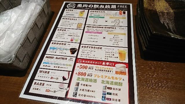 f:id:hide_chan84:20180720214144j:image