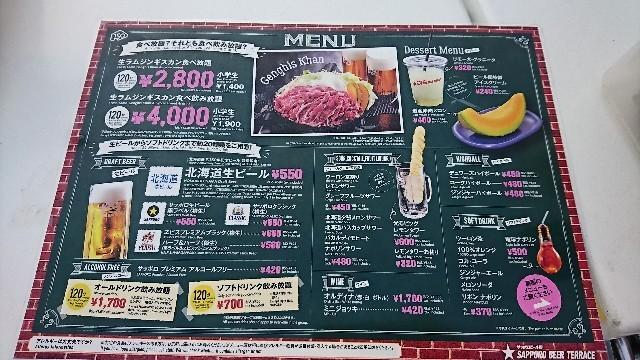 f:id:hide_chan84:20180805061340j:image