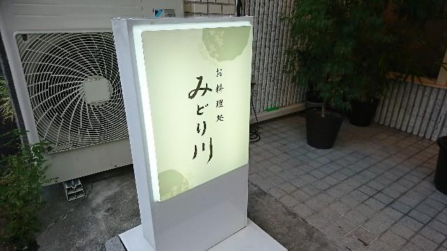 f:id:hide_chan84:20180815164802j:image