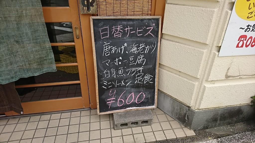 f:id:hide_chan84:20180820123107j:plain
