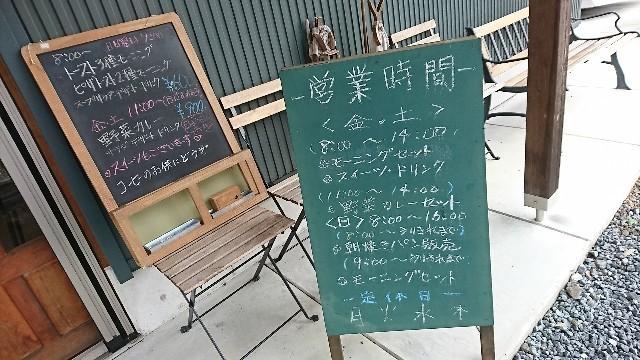 f:id:hide_chan84:20180928072205j:image