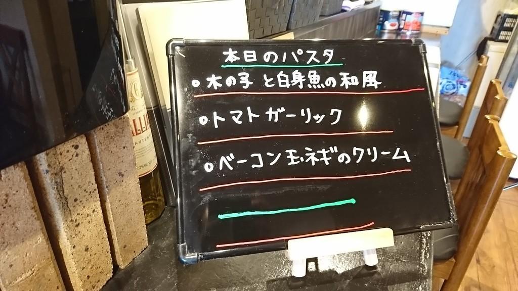 f:id:hide_chan84:20180929115828j:plain