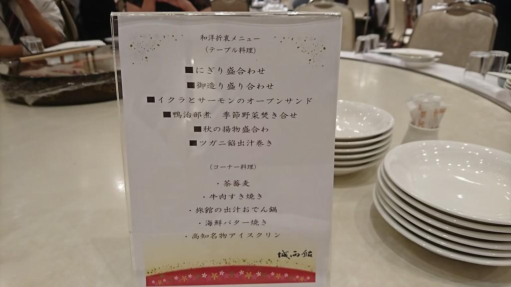 f:id:hide_chan84:20181005185350j:plain
