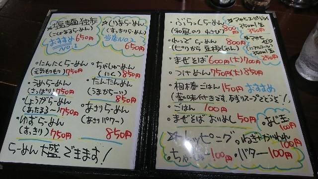 f:id:hide_chan84:20181012011645j:image