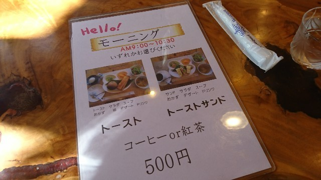 f:id:hide_chan84:20181113075633j:image