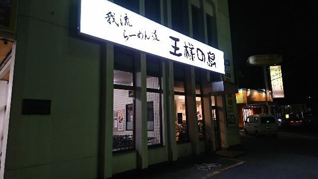 f:id:hide_chan84:20181209064413j:image