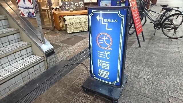 f:id:hide_chan84:20181213083145j:image