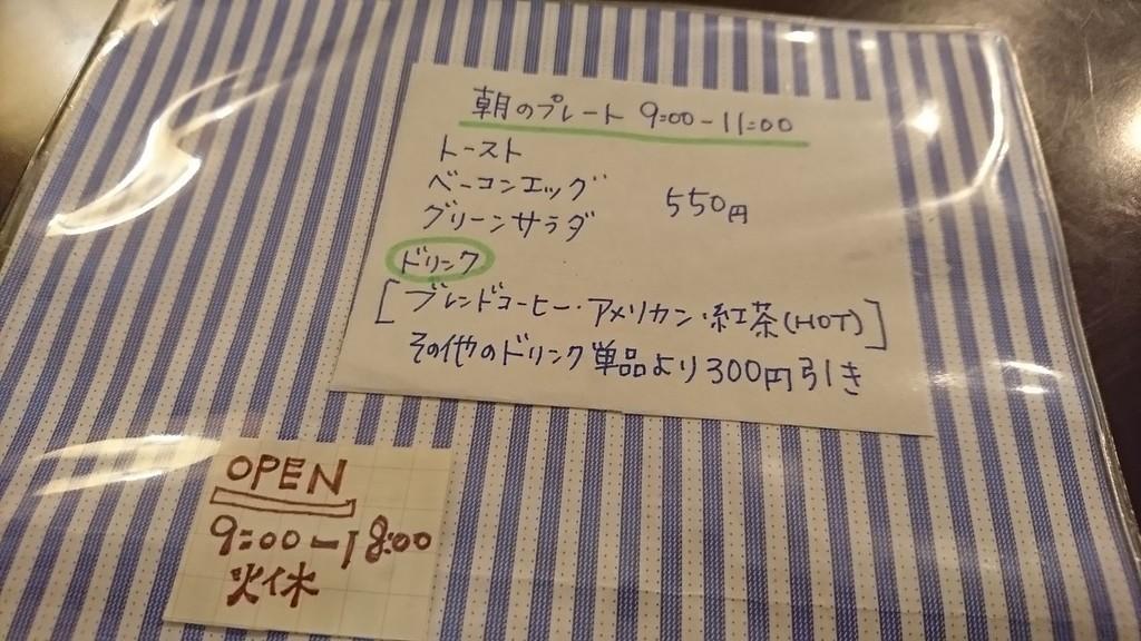 f:id:hide_chan84:20190211090202j:plain