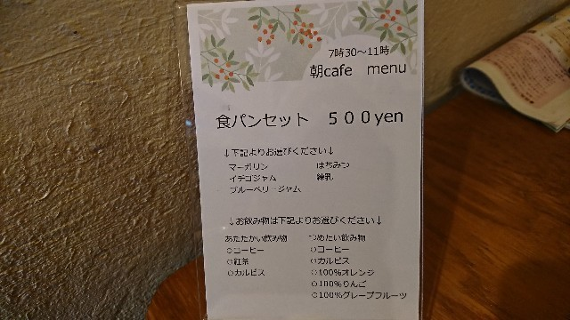 f:id:hide_chan84:20190310231750j:image
