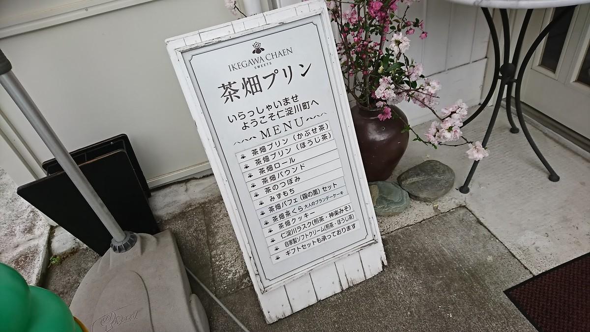 f:id:hide_chan84:20190330101837j:plain
