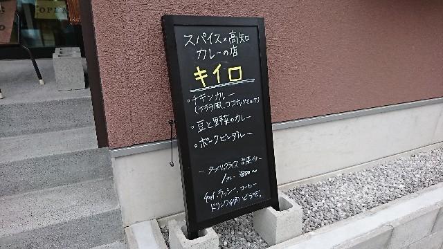 f:id:hide_chan84:20190520153037j:image