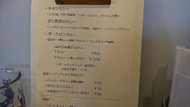 f:id:hide_chan84:20190520153233j:image