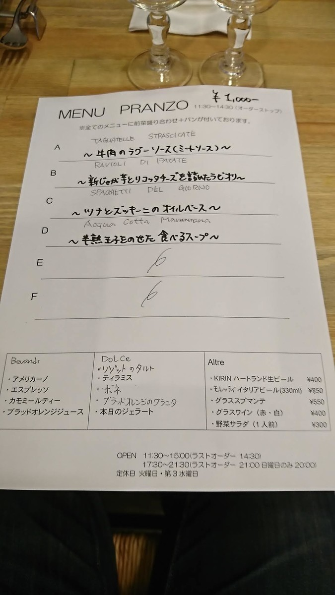 f:id:hide_chan84:20190527114410j:plain