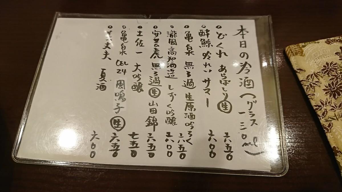 f:id:hide_chan84:20190529190627j:plain
