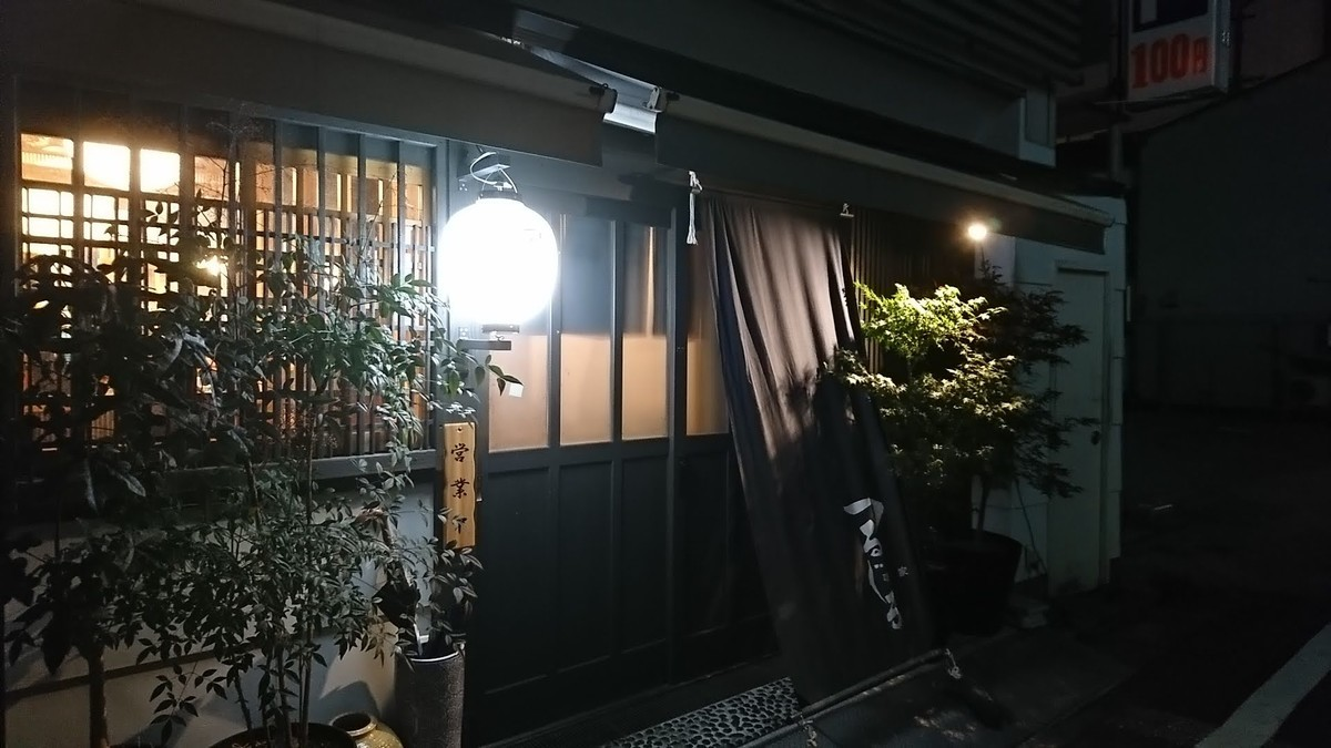 f:id:hide_chan84:20190604200826j:plain