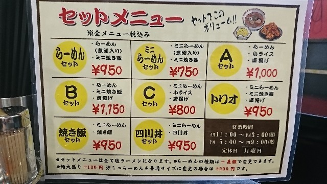 f:id:hide_chan84:20190612125316j:image