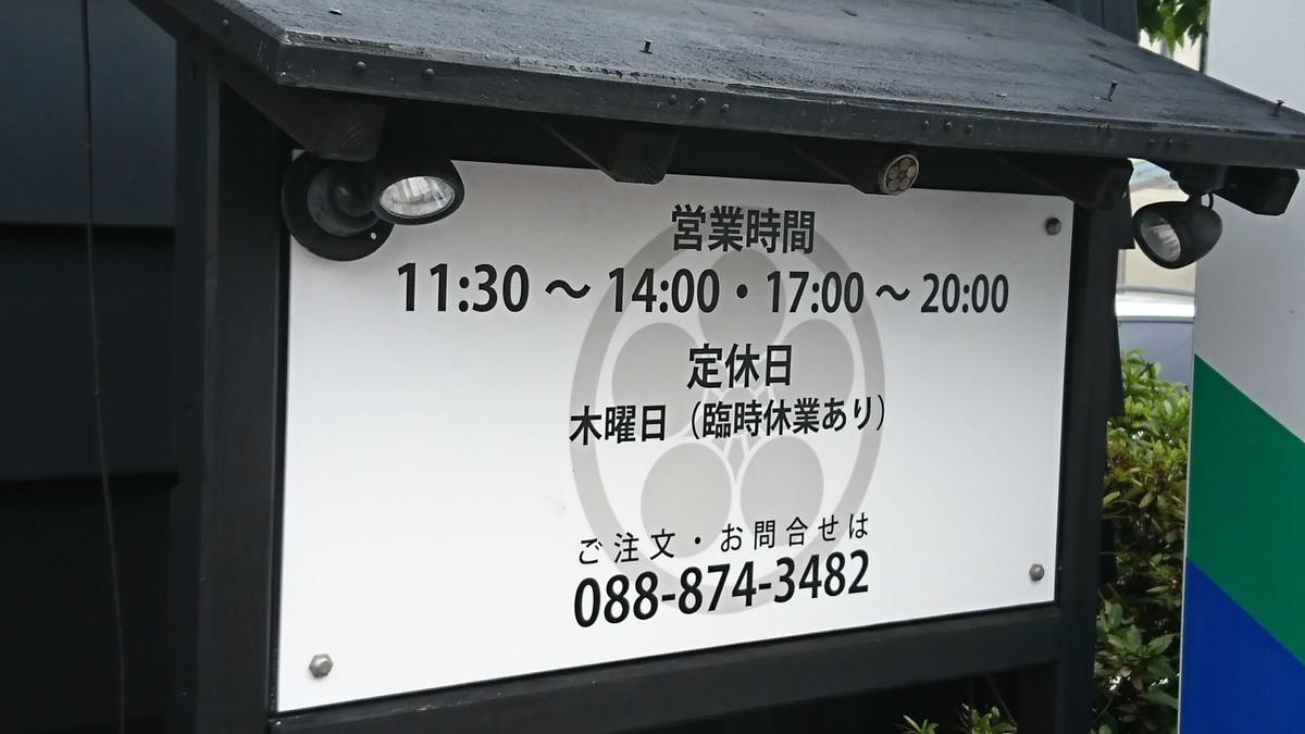 f:id:hide_chan84:20190728111615j:plain