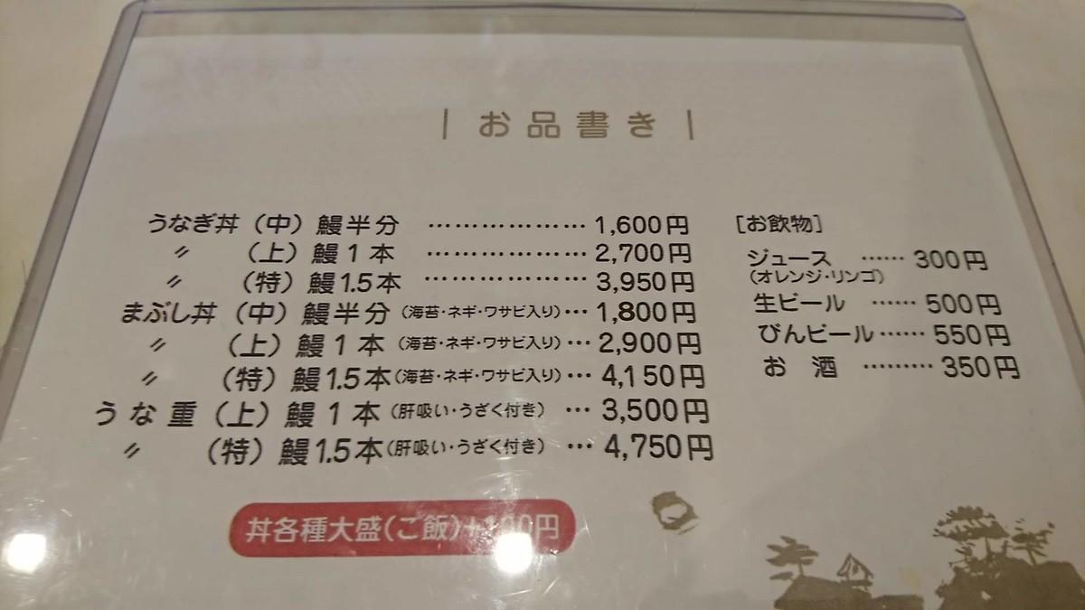 f:id:hide_chan84:20190728112614j:plain