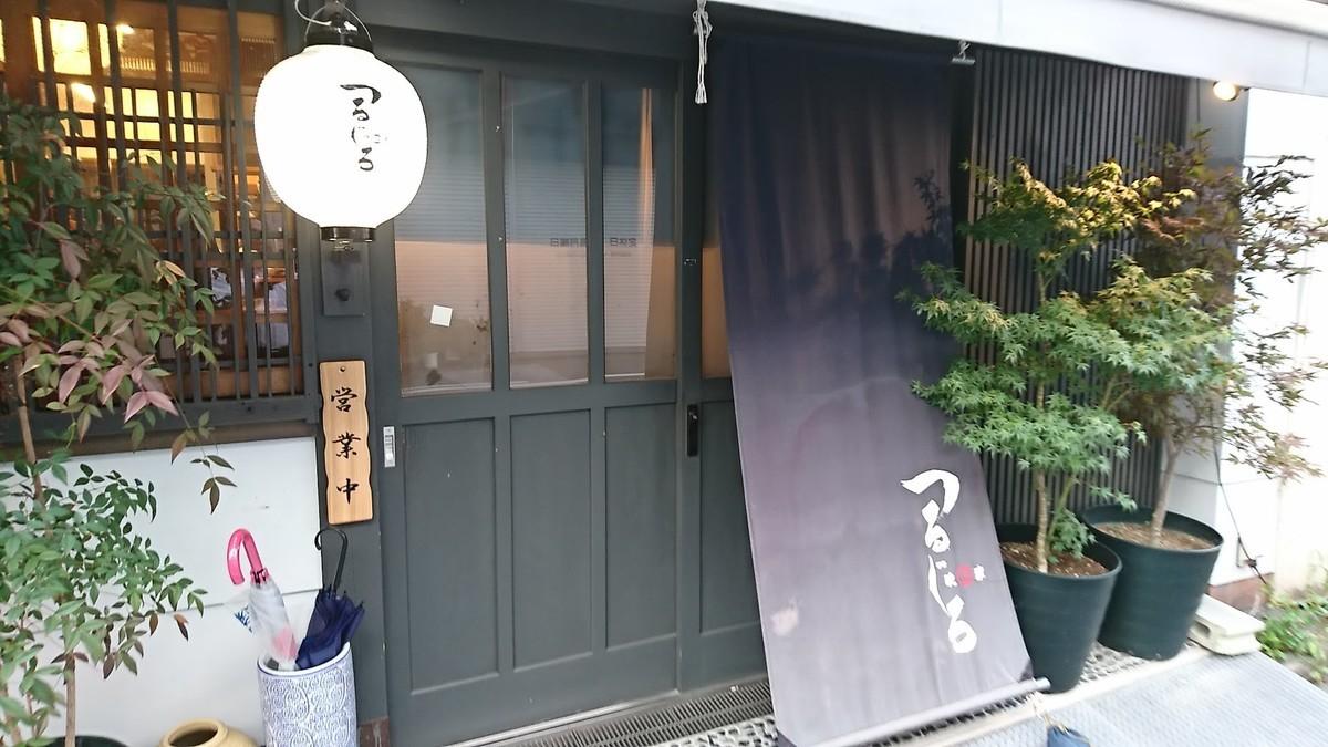 f:id:hide_chan84:20190801182233j:plain