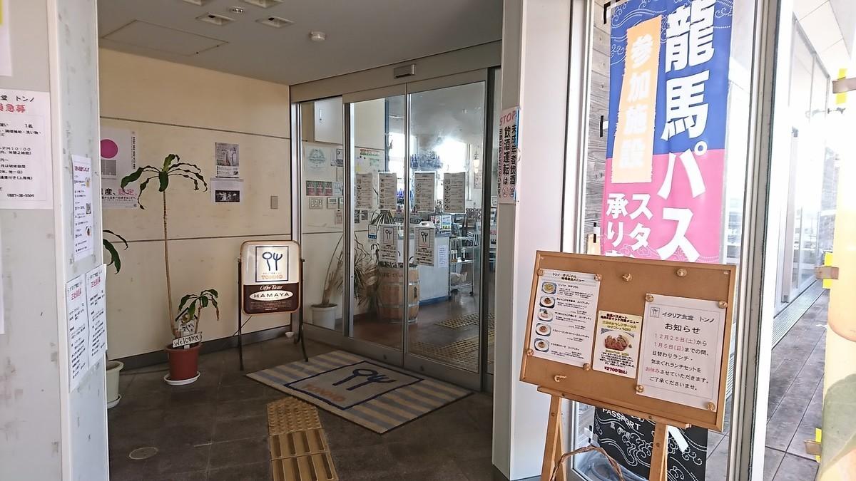 f:id:hide_chan84:20200104115955j:plain